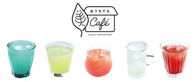 美カフェ シリーズ 画像